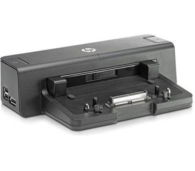 Dokovací stanice HP 90W pro EliteBook 8xxx