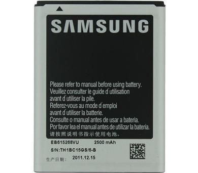 Samsung EB615268VU pro Galaxy Note + DOPRAVA ZDARMA