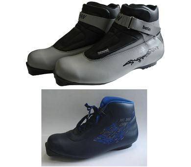 BOTAS LB05 Běžecké boty - vel. 47