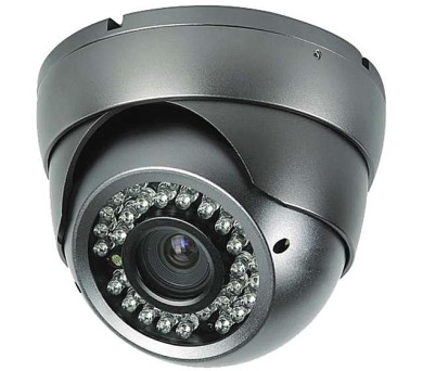 Barevná CCTV kamera H2204
