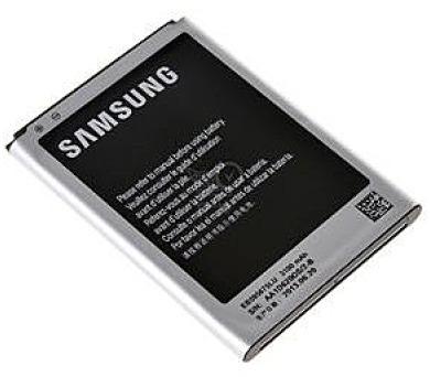 Samsung pro Galaxy Note 2 3100mAh (EB595675LUCSTDB) - bulk + DOPRAVA ZDARMA