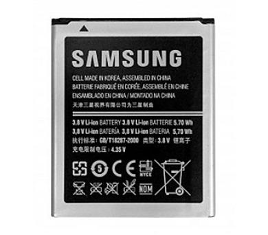 Samsung pro Galaxy Ace 3 1500mAh (EB-B100AE) - bulk