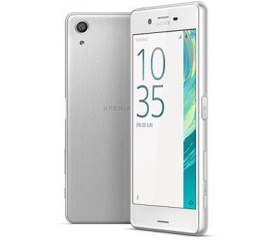 Sony Xperia X Performance (F8131) - bílý