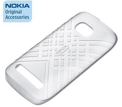 CC-1046 Nokia Silikonové pouzdro White pro Nokia 710