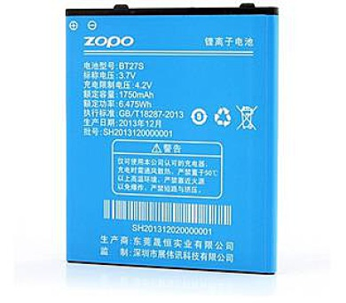 ZOPO Baterie pro ZP700 (Bulk) + DOPRAVA ZDARMA