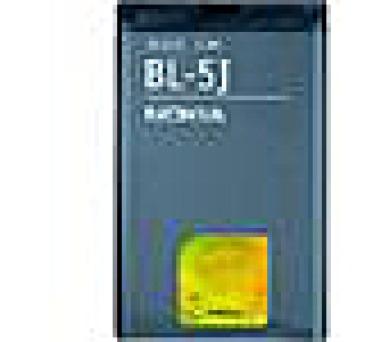 BL-5J Nokia baterie 1320mAh Li-Ion (Bulk) + DOPRAVA ZDARMA