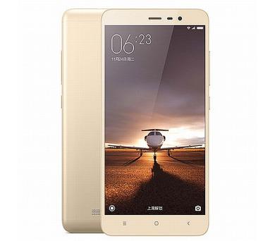 Xiaomi Redmi Note 3 LTE - zlatý