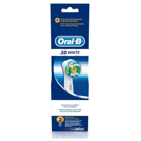 Náhradní kartáček Oral-B EB 18-2 3D White Luxe - Oral-B EB 18-2 3D White Luxe (foto 3)