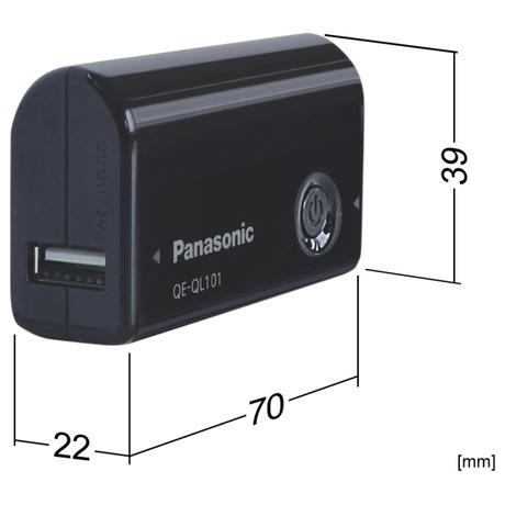 Power Bank Panasonic QE-QL101, 2700 mAh, 1A - černá - Panasonic QE-QL101 2700mAh - černá (foto 4)