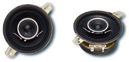 Autoreproduktor Pioneer TS-876