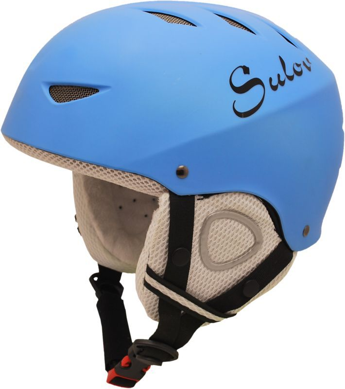 Lyžařská přilba SULOV AIR, vel. S (52-54), modrá mat
