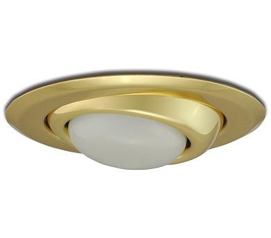 Panlux MOSTRA DS metalhalogenový světlomet 70W asymetrický + DOPRAVA ZDARMA