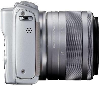 Canon EOS M100 Grey + EF-M 15-45mm f/3.5-6.3 IS STM + EF-M 55-200mm f/4.5-6.3 IS STM