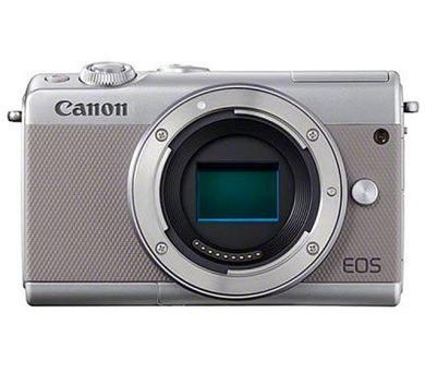 Canon EOS M100 Body Grey