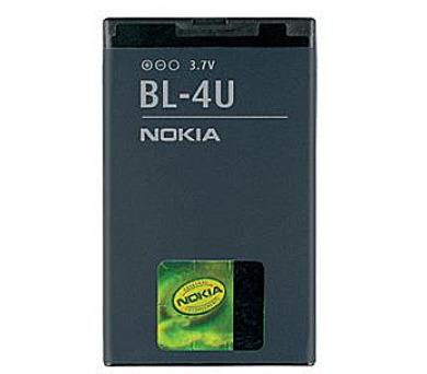 NOKIA E66,3120 - bulk