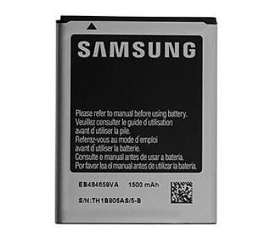 Samsung baterie Li-Ion EB484659VU 1500mAh (Bulk)