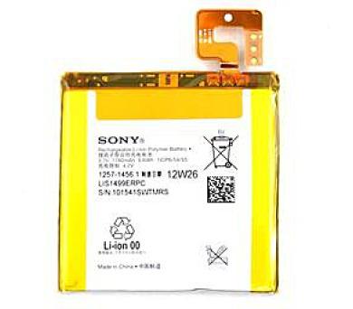 Sony Baterie Xperia T 1780mAh Li-Ion (Bulk)