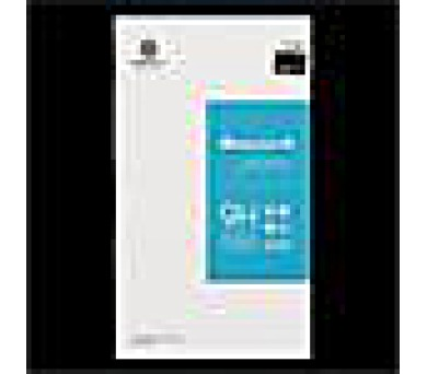 Nillkin Tvrzené Sklo 0.33mm H pro Samsung J730 Galaxy J7 2017