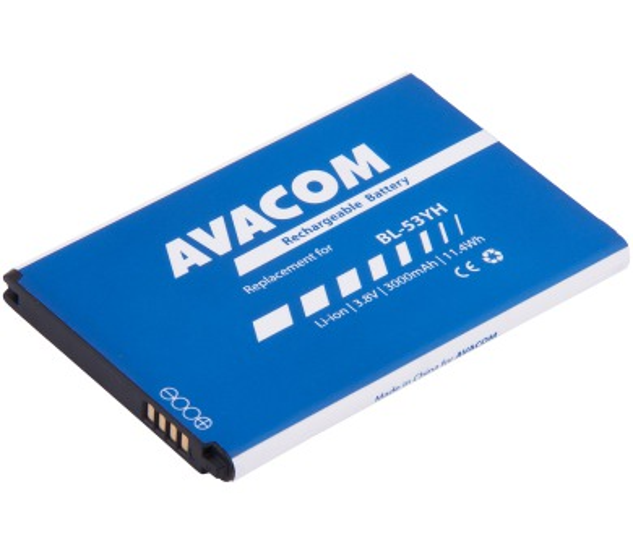 AVACOM GSLG-D855-3000 do mobilu LG D855 G3 Li-ion 3,8V 3000mAh (náhrada BL-53YH)