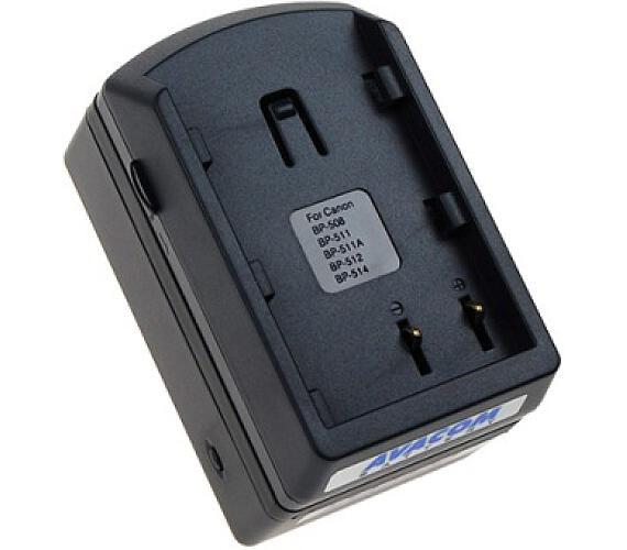 AVACOM nabíječka pro Li-ion akumulátor Nikon EN-EL5 - ACM155 (NADI-ACM-155)