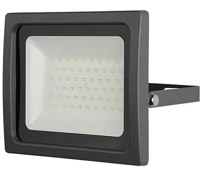 LEDMED LIMITED LEDMED VANA SMD LED reflektor 50W + DOPRAVA ZDARMA