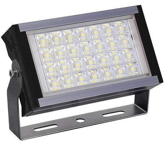 Solight LED venkovní reflektor Pro+ + DOPRAVA ZDARMA