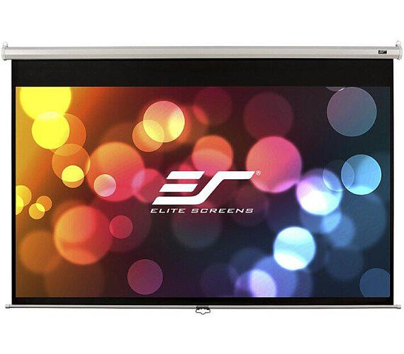 "Plátno Elite Screens Manual 120"" + DOPRAVA ZDARMA"