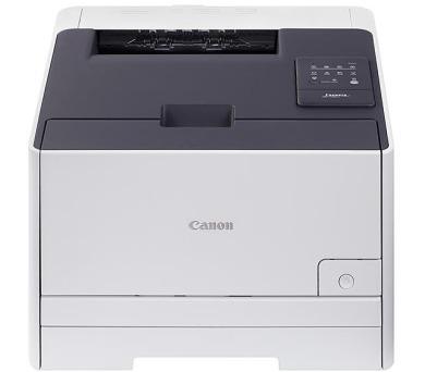 Canon i-SENSYS LBP7100CN A4