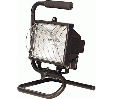Halogenový reflektor KANLUX ELIOT ZW3-L500P-B