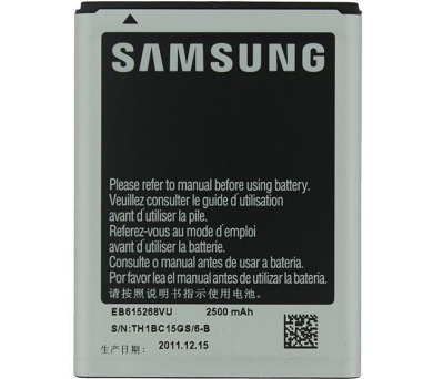 Samsung EB615268VU pro Galaxy Note