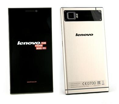Lenovo Vibe Z2 DualSim + fólie - zlatý