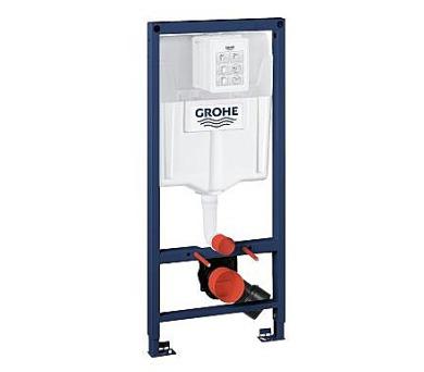 Grohe - rapid SL pro závěsné WC (38528001)