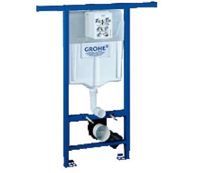 Grohe - rapid SL pro závěsné WC (38588001)