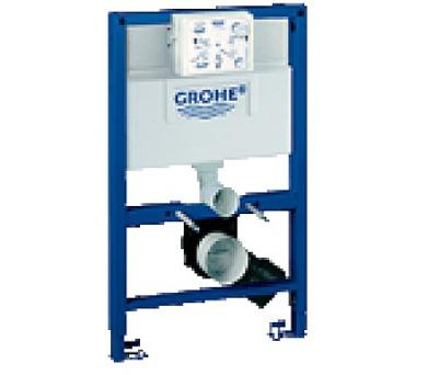 Grohe - rapid SL pro závěsné WC (38526000) + DOPRAVA ZDARMA