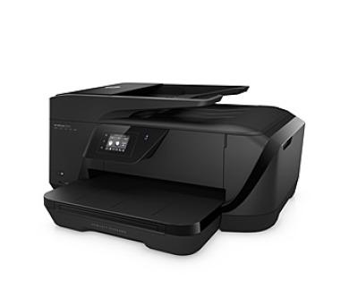 Tiskárna multifunkční HP Officejet 7510 A3