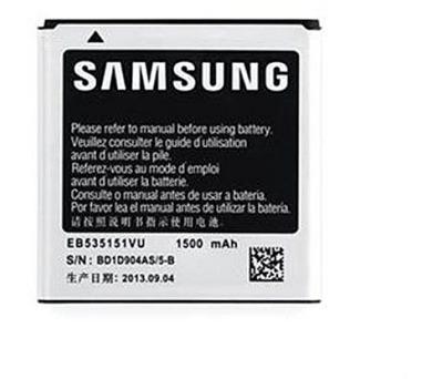 Samsung pro Galaxy S Advance 1500mAh (EB535151VU) - bulk