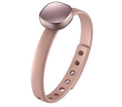 Samsung Smart Charm - růžový
