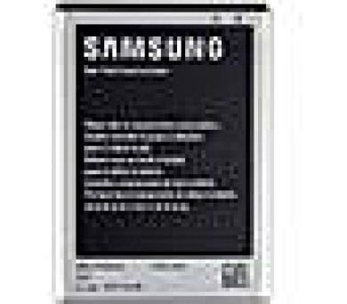 Samsung baterie 1750mAh Li-Ion (Bulk) + DOPRAVA ZDARMA