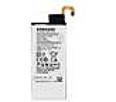 Samsung Baterie Li-Ion 2600mAh (Bulk) + DOPRAVA ZDARMA