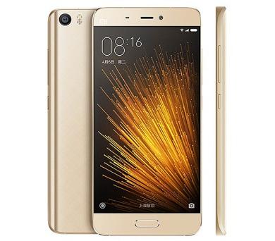 Xiaomi Mi5 32 GB - zlatý