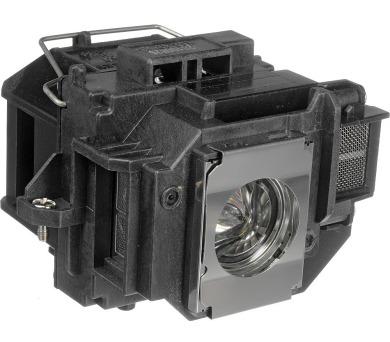 Lamp Unit ELPLP58 + DOPRAVA ZDARMA