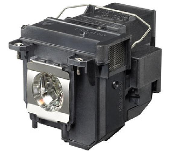 Lamp Unit ELPLP71 pro EB-485Wi (V13H010L71)