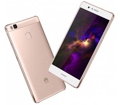 Huawei P9 Lite Dual SIM - růžový
