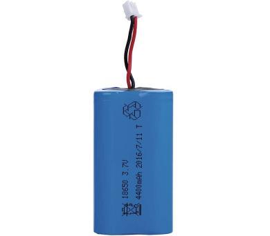 Náhradní Li-ion baterie ke svítilně P4522