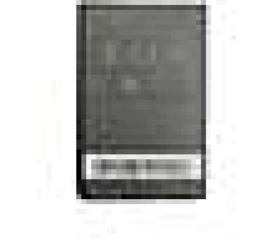 HTC BA S530 Baterie Li-Ion 1450mAh (Bulk) + DOPRAVA ZDARMA