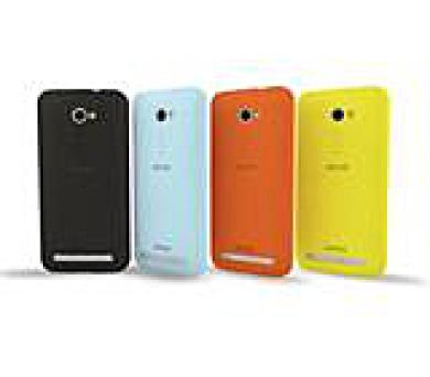 ASUS ochranné púzdro BUMPER CASE pre ZenFone 2 (ZE550ML/ZE551ML) zlte