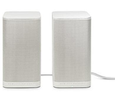 HP Reproduktory S5000 2.0 bílá + DOPRAVA ZDARMA