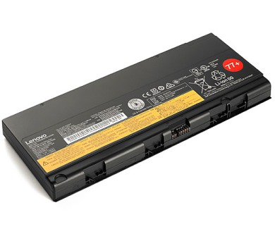 Lenovo TP Battery 77+ pro ThinkPad P50/P51 6 Cell Li-Ion + DOPRAVA ZDARMA