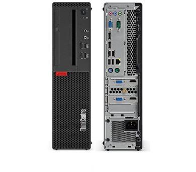ThinkCentre M710s i7-7700/8GB/256GB SSD/DVDRW/SFF/Win10PRO + DOPRAVA ZDARMA