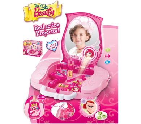 G21 Dětský kosmetický kufřík s příslušenstvím s projekcí + DOPRAVA ZDARMA